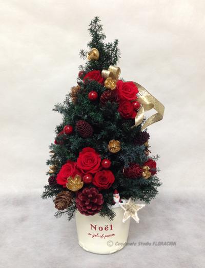 プリザーブドフラワー アレンジメント クリスマス