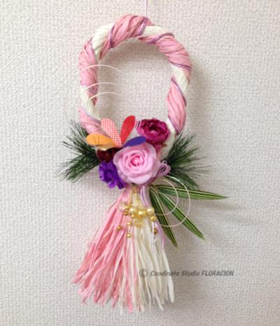 シルクフラワー 正月 しめ縄飾り