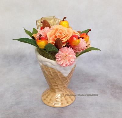 シルクフラワー 造花 アーティフィシャル パフェ