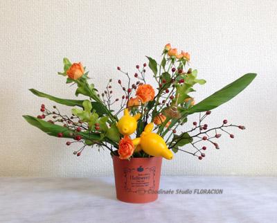 生花 フレッシュフラワー アレンジメント ハロウィン