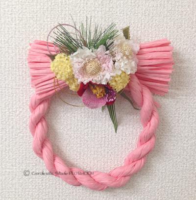 お正月 しめ縄リース プリザーブドフラワー 造花