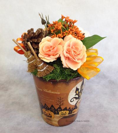 ハロウィン アレンジメント 造花