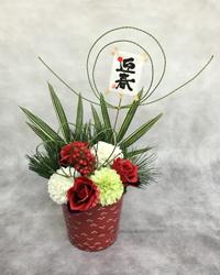 お正月 造花 フラワーアレンジメント
