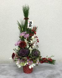 お正月 生花 フラワーアレンジメント Lシェイプ