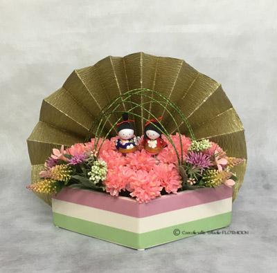アーティフィシャルフラワー 造花 雛祭り アレンジメント