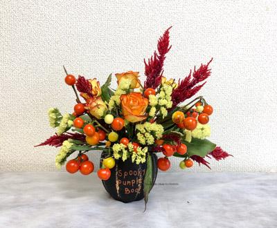 大阪 フラワー教室 ハロウィン フラワーアレンジメント 生花