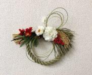 フラワーアレンジメント 大阪 お正月リース 造花